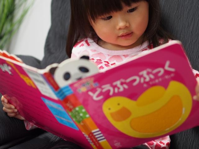 親子閱讀需注意的5件事_黃巴士