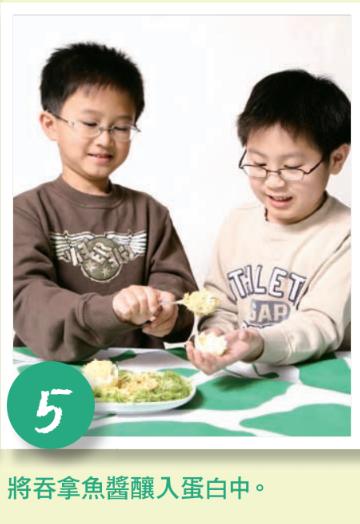 【親子食譜】簡易有營 復活蛋沙律_黃巴士