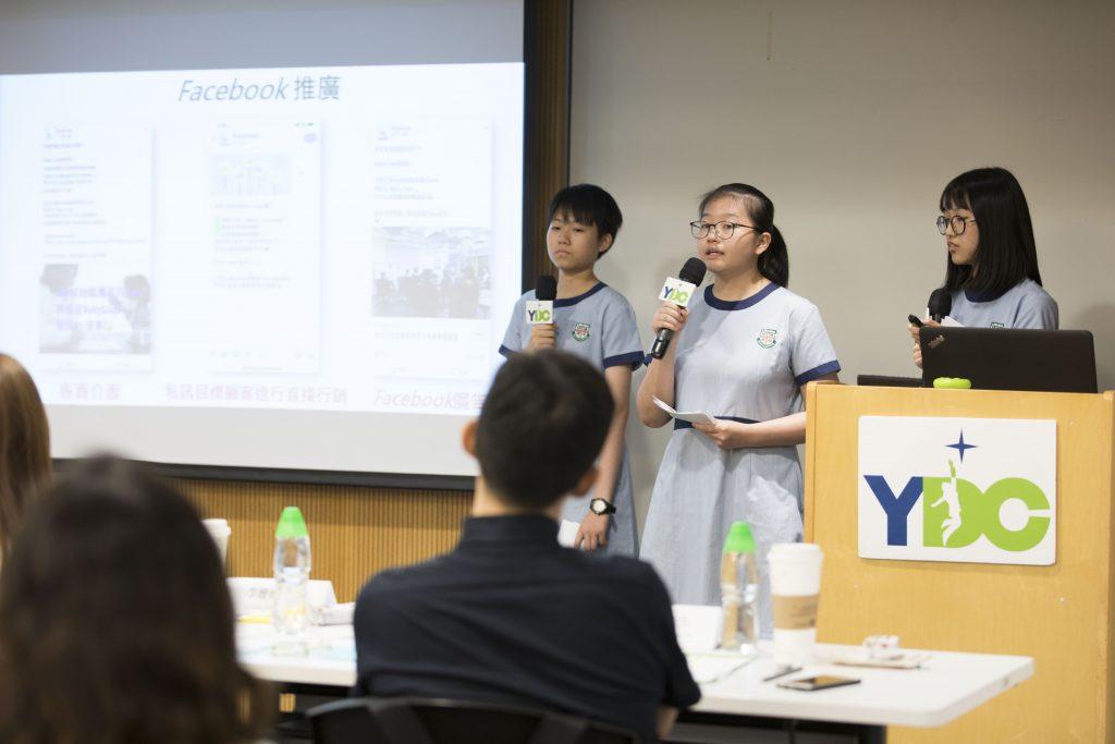 青企局賽馬會—商校家長點創計劃 鼓勵學生培養創業精神_ 黃巴士
