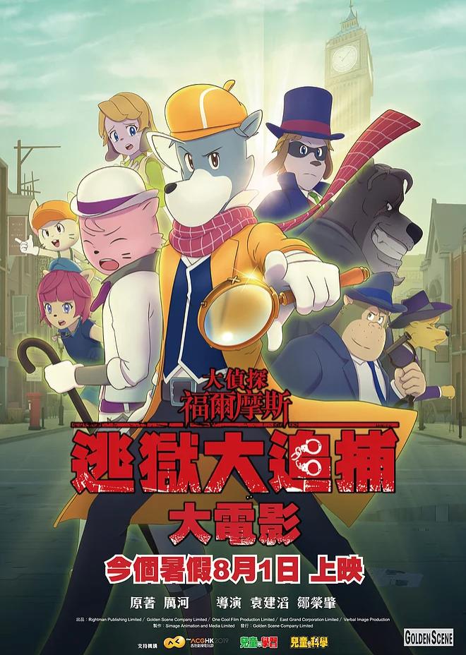 【親子好去處】第3屆香港兒童國際電影節_黃巴士